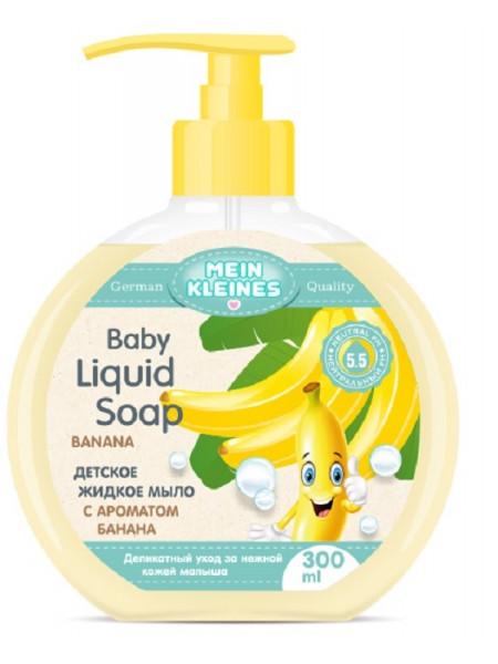 «Mein Kleines» Жидкое мыло  детское с ароматом банана 300мл