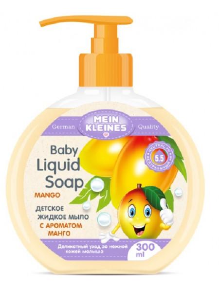 «Mein Kleines» Жидкое мыло  детское с ароматом манго 300мл
